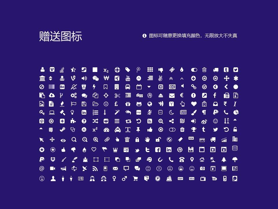 郑州电力职业技术学院PPT模板下载_幻灯片预览图36