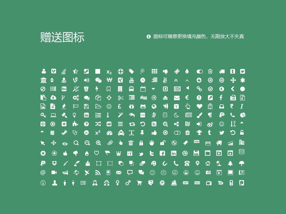 河南林业职业学院PPT模板下载_幻灯片预览图59