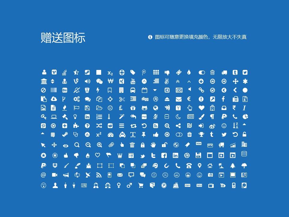 黄河水利职业技术学院PPT模板下载_幻灯片预览图36