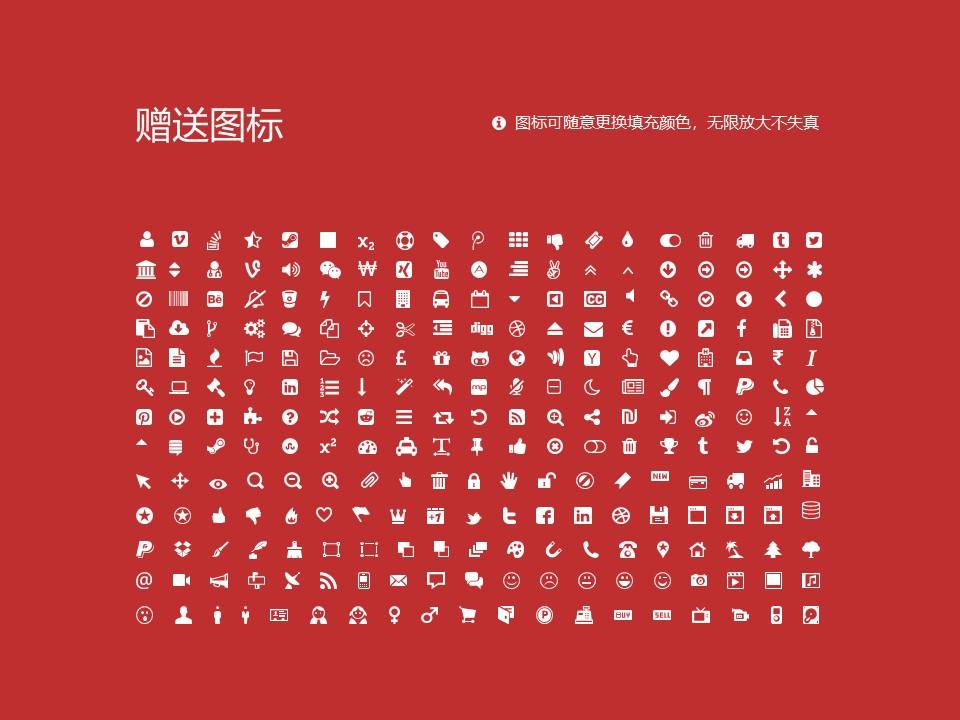 郑州工程技术学院PPT模板下载_幻灯片预览图36