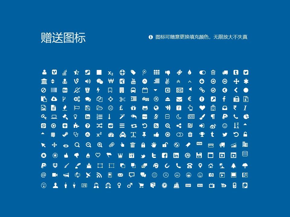 河南职业技术学院PPT模板下载_幻灯片预览图36