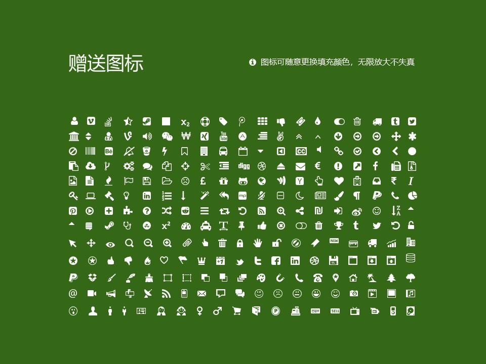 商丘医学高等专科学校PPT模板下载_幻灯片预览图36