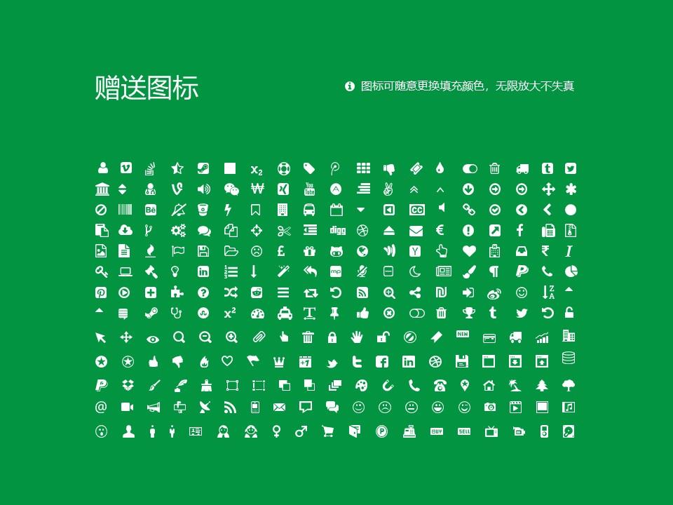 南阳医学高等专科学校PPT模板下载_幻灯片预览图36