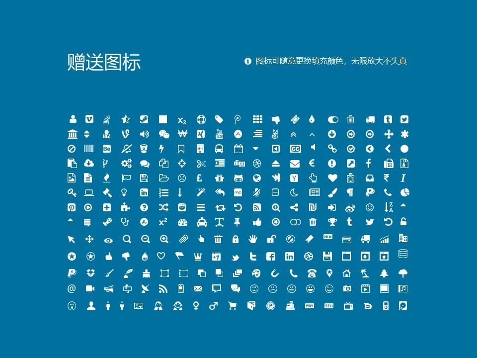 焦作师范高等专科学校PPT模板下载_幻灯片预览图36