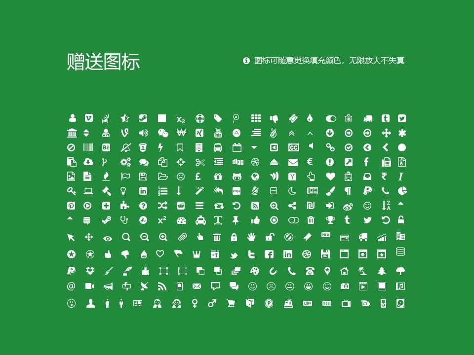 郑州澍青医学高等专科学校PPT模板下载_幻灯片预览图36
