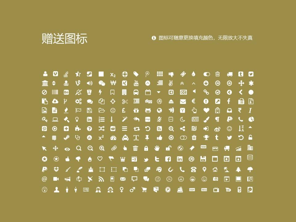 河南医学高等专科学校PPT模板下载_幻灯片预览图36