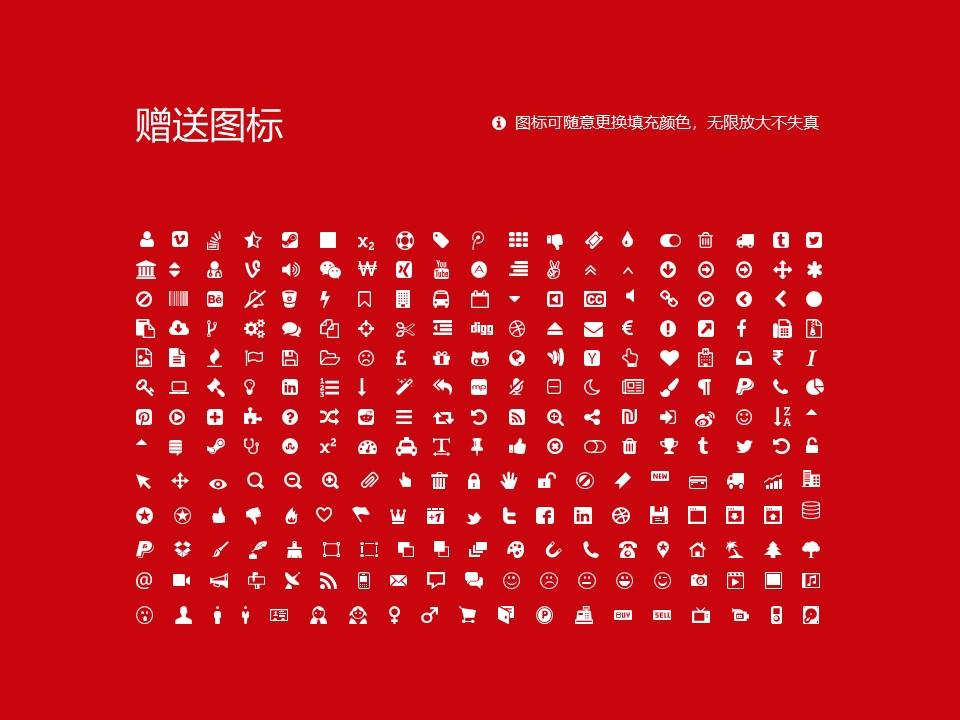 安阳幼儿师范高等专科学校PPT模板下载_幻灯片预览图36