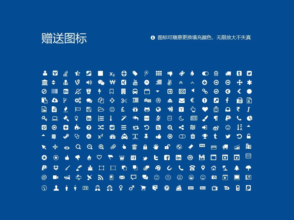 河南工学院PPT模板下载_幻灯片预览图36