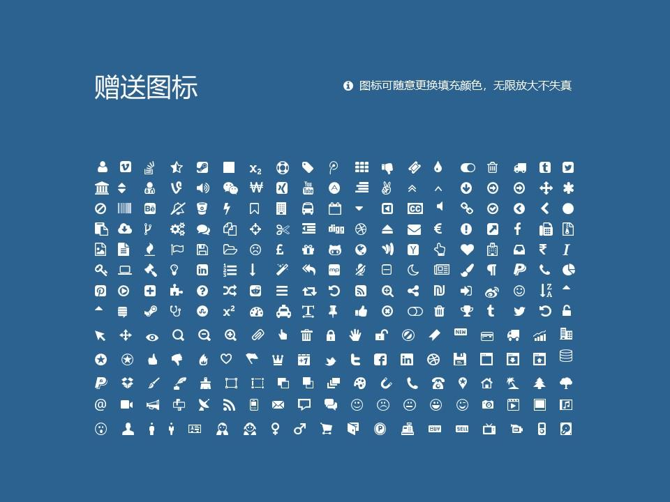 郑州升达经贸管理学院PPT模板下载_幻灯片预览图36