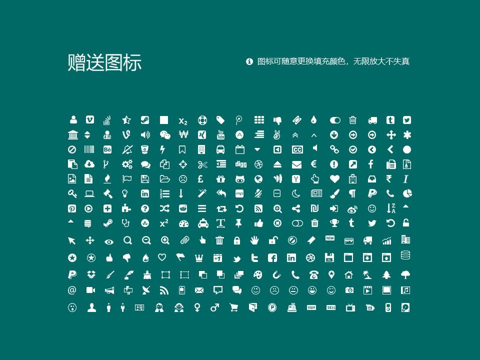 郑州幼儿师范高等专科学校PPT模板下载_幻灯片预览图36