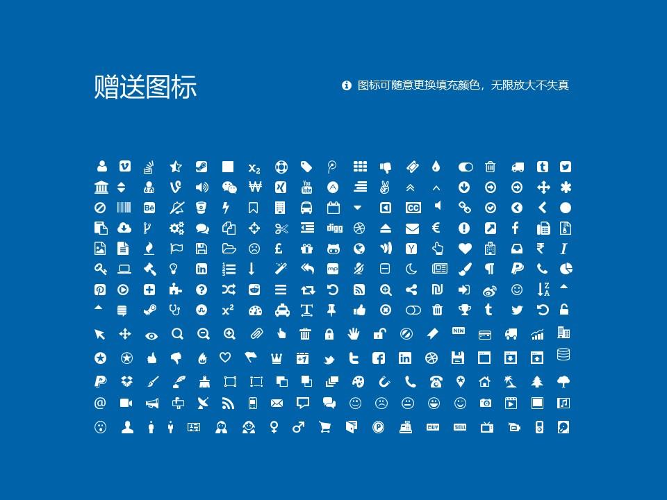 湖南大众传媒职业技术学院PPT模板下载_幻灯片预览图36