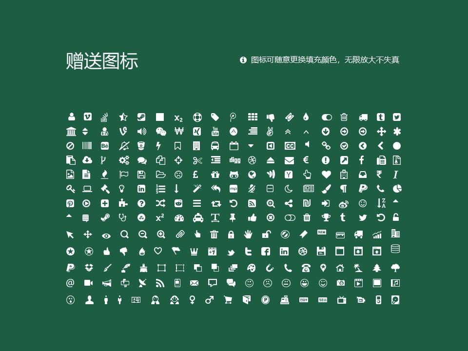 信阳农林学院PPT模板下载_幻灯片预览图36