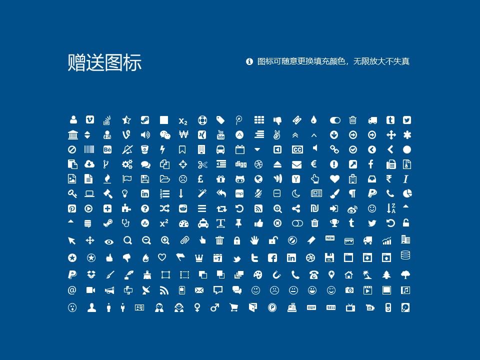 黄淮学院PPT模板下载_幻灯片预览图36