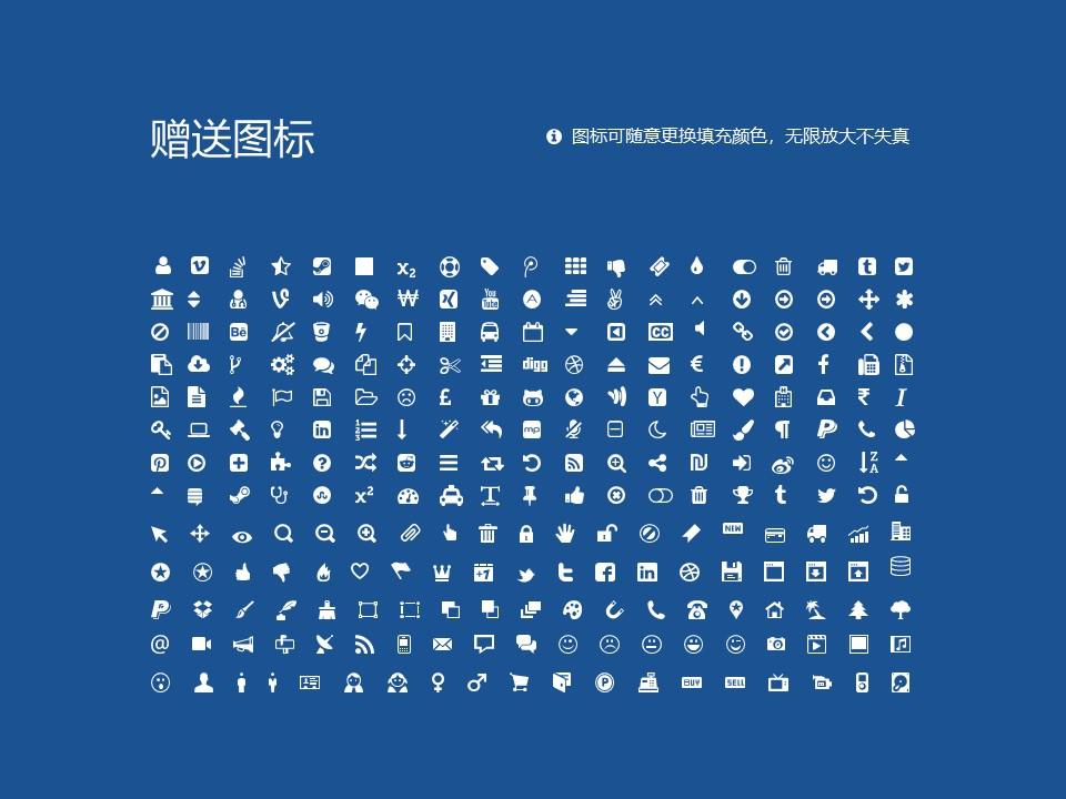 湖南交通职业技术学院PPT模板下载_幻灯片预览图36