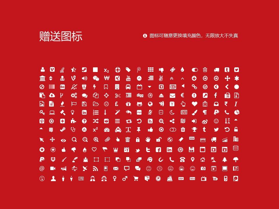 湖南商务职业技术学院PPT模板下载_幻灯片预览图36