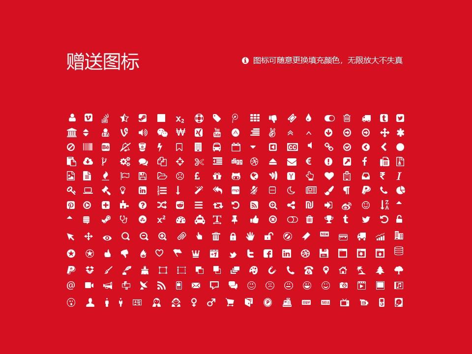 湖南科技经贸职业学院PPT模板下载_幻灯片预览图36