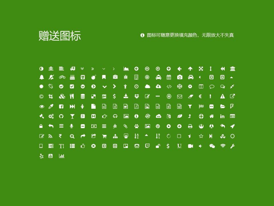 内蒙古交通职业技术学院PPT模板下载_幻灯片预览图35