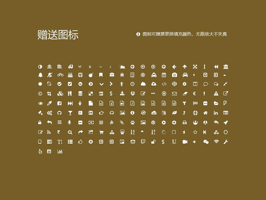 内蒙古警察职业学院PPT模板下载_幻灯片预览图35