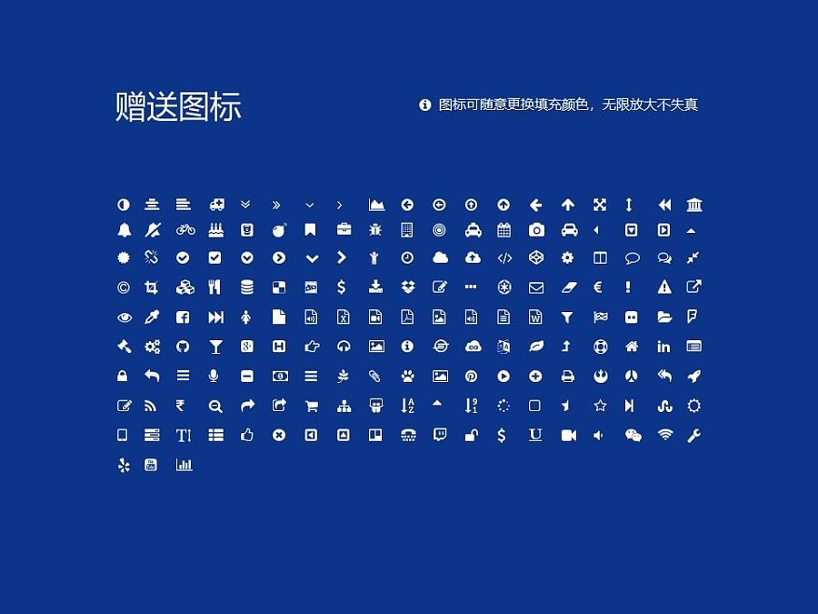 锡林郭勒职业学院PPT模板下载_幻灯片预览图35