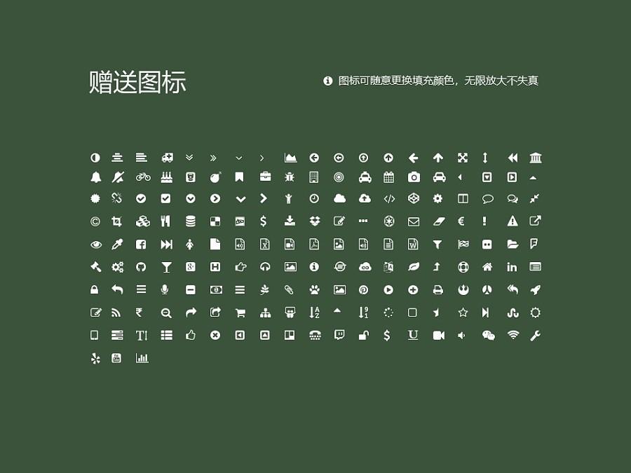 内蒙古商贸职业学院PPT模板下载_幻灯片预览图35