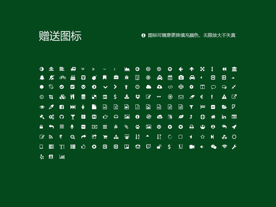 内蒙古化工职业学院PPT模板下载_幻灯片预览图35