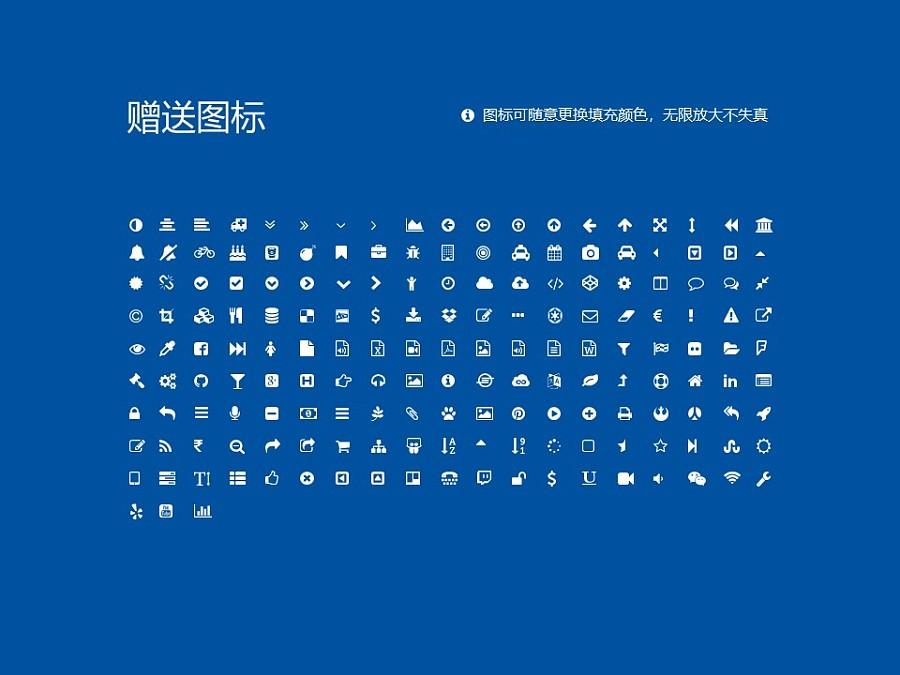 兴安职业技术学院PPT模板下载_幻灯片预览图35