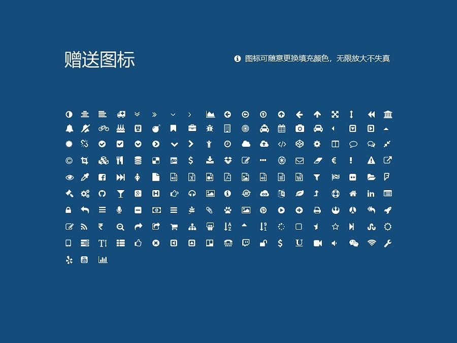 包头职业技术学院PPT模板下载_幻灯片预览图35