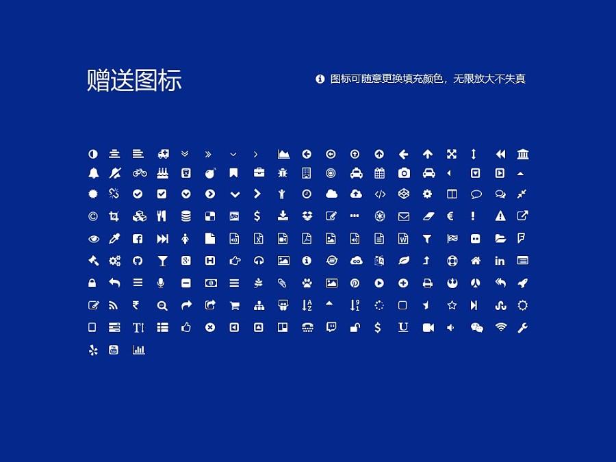 内蒙古北方职业技术学院PPT模板下载_幻灯片预览图35