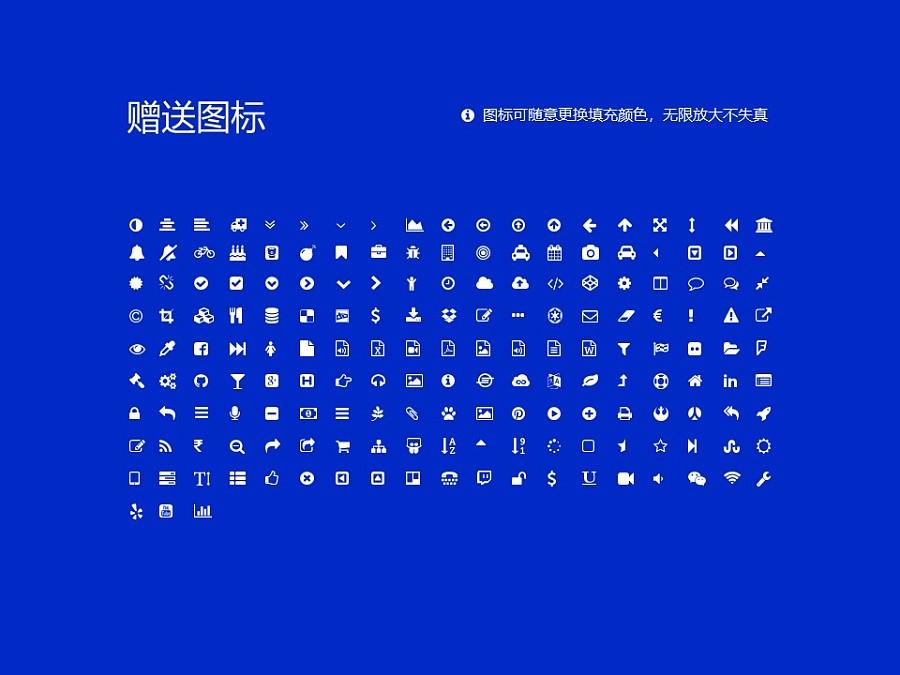 内蒙古科技职业学院PPT模板下载_幻灯片预览图35