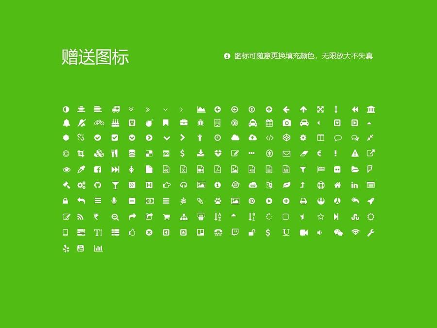 内蒙古丰州职业学院PPT模板下载_幻灯片预览图35