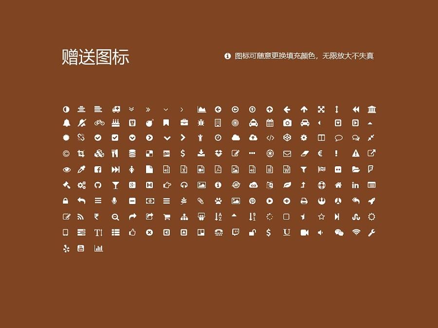 内蒙古建筑职业技术学院PPT模板下载_幻灯片预览图35