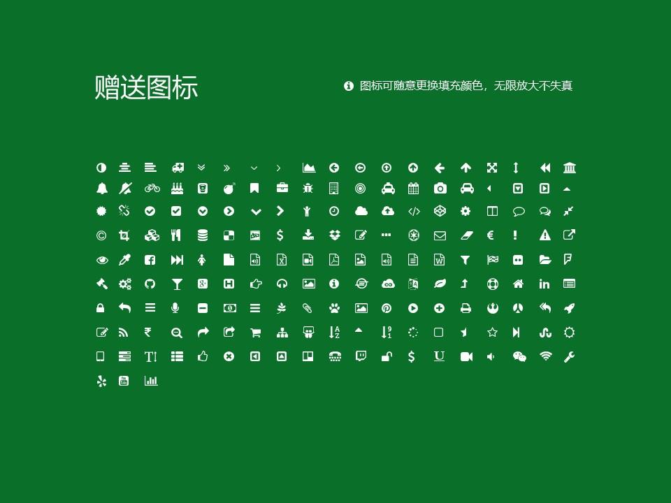 内蒙古农业大学PPT模板下载_幻灯片预览图35