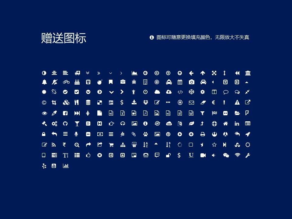 内蒙古工业大学PPT模板下载_幻灯片预览图35