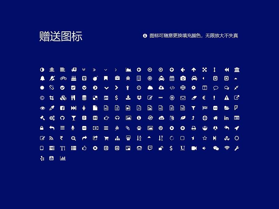 内蒙古大学PPT模板下载_幻灯片预览图35