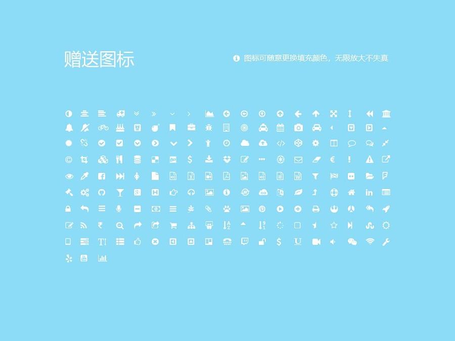 广西生态工程职业技术学院PPT模板下载_幻灯片预览图35