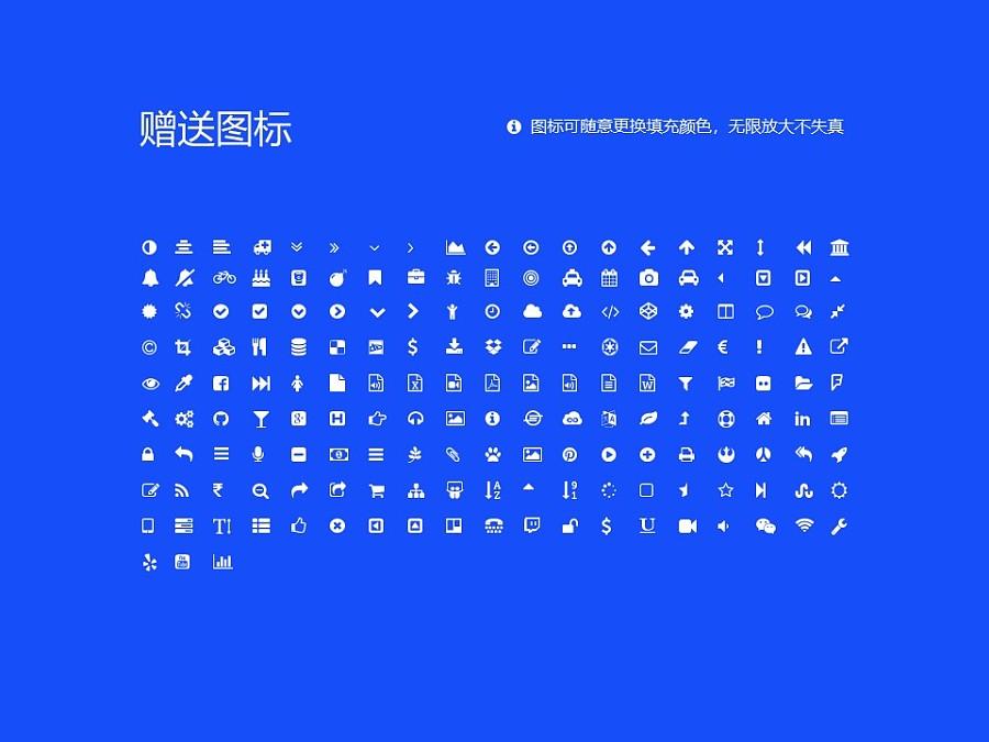 广西水利电力职业技术学院PPT模板下载_幻灯片预览图35