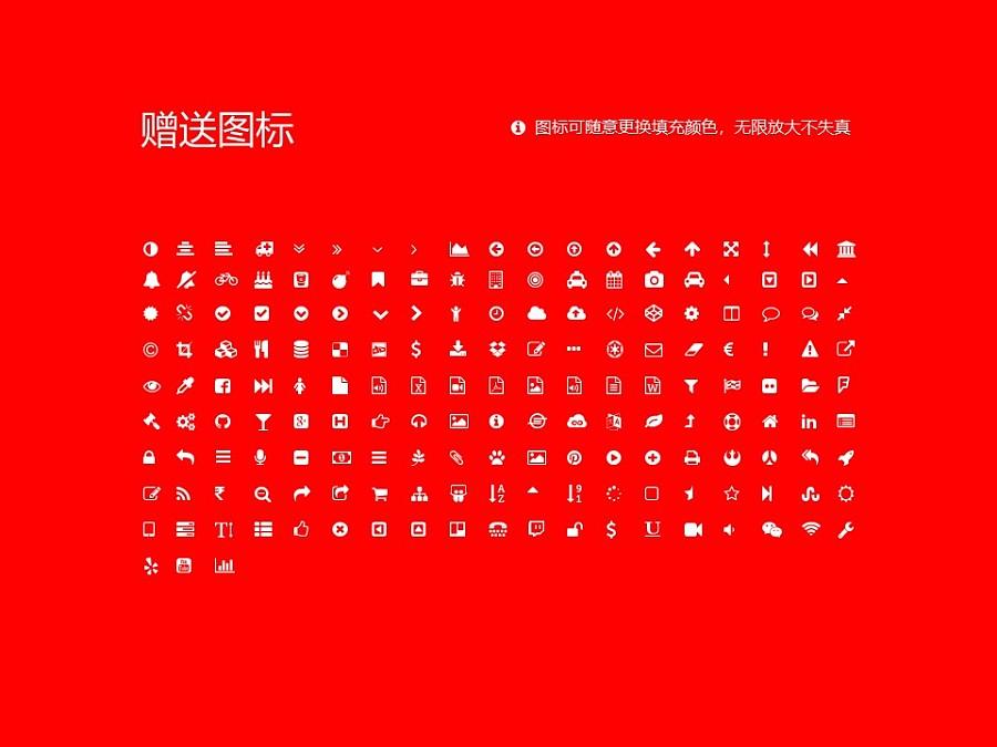 广西培贤国际职业学院PPT模板下载_幻灯片预览图35