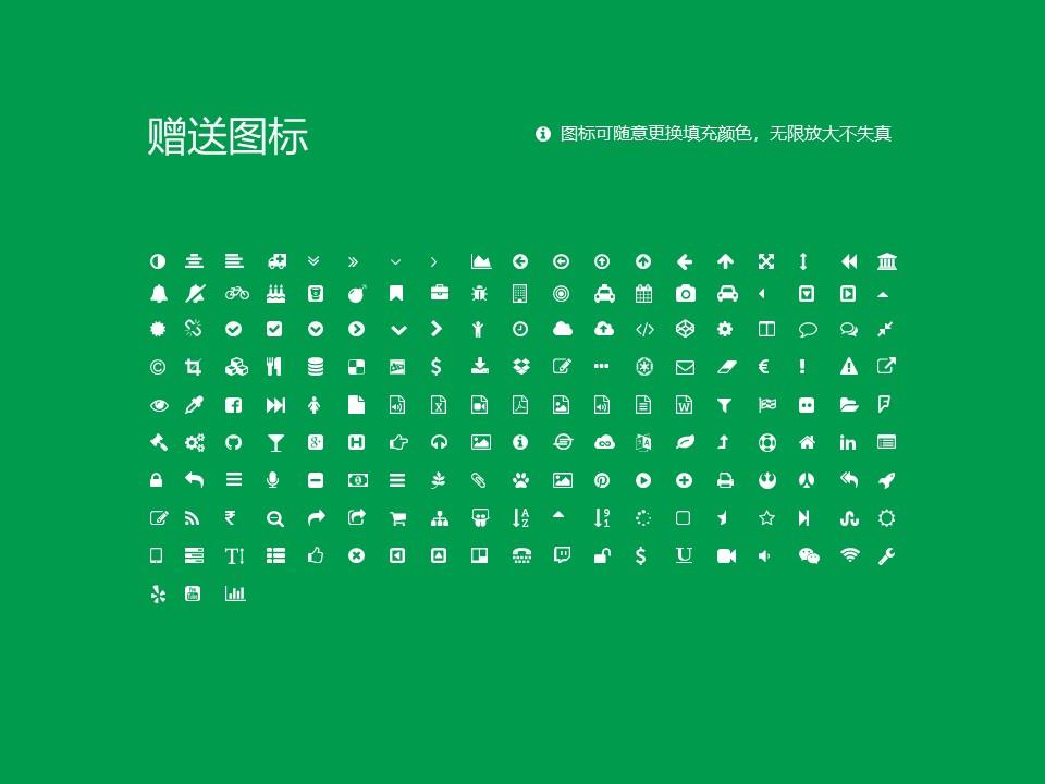 广西卫生职业技术学院PPT模板下载_幻灯片预览图35
