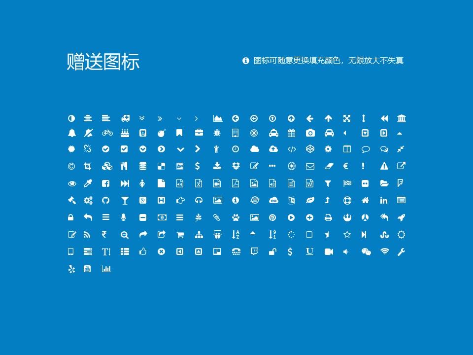 广西科技职业学院PPT模板下载_幻灯片预览图35