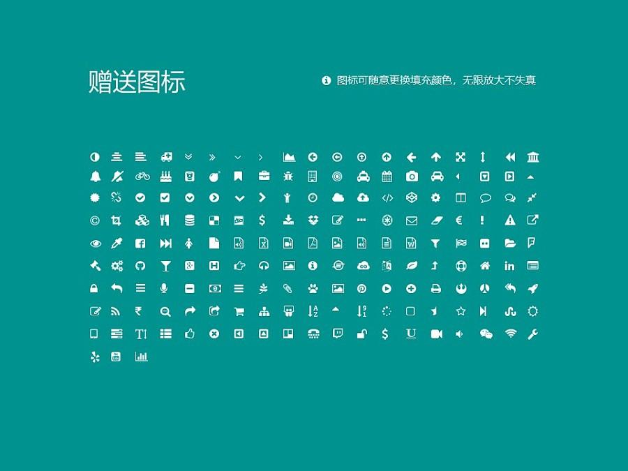 柳州城市职业学院PPT模板下载_幻灯片预览图35