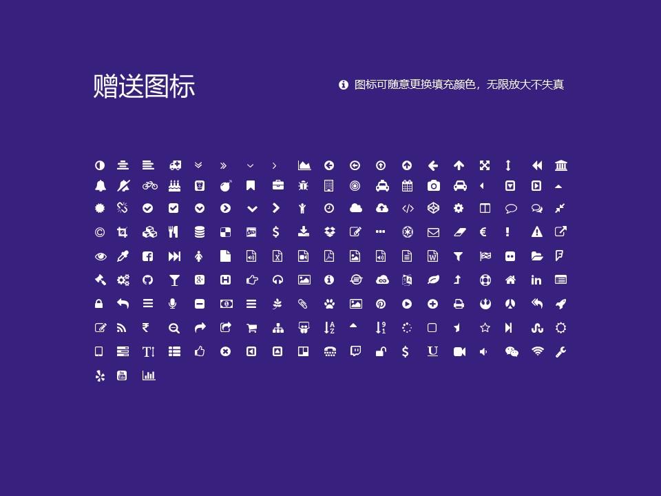 桂林师范高等专科学校PPT模板下载_幻灯片预览图35