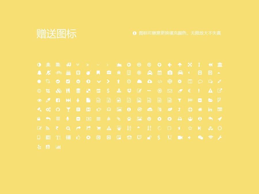 桂林医学院PPT模板下载_幻灯片预览图35