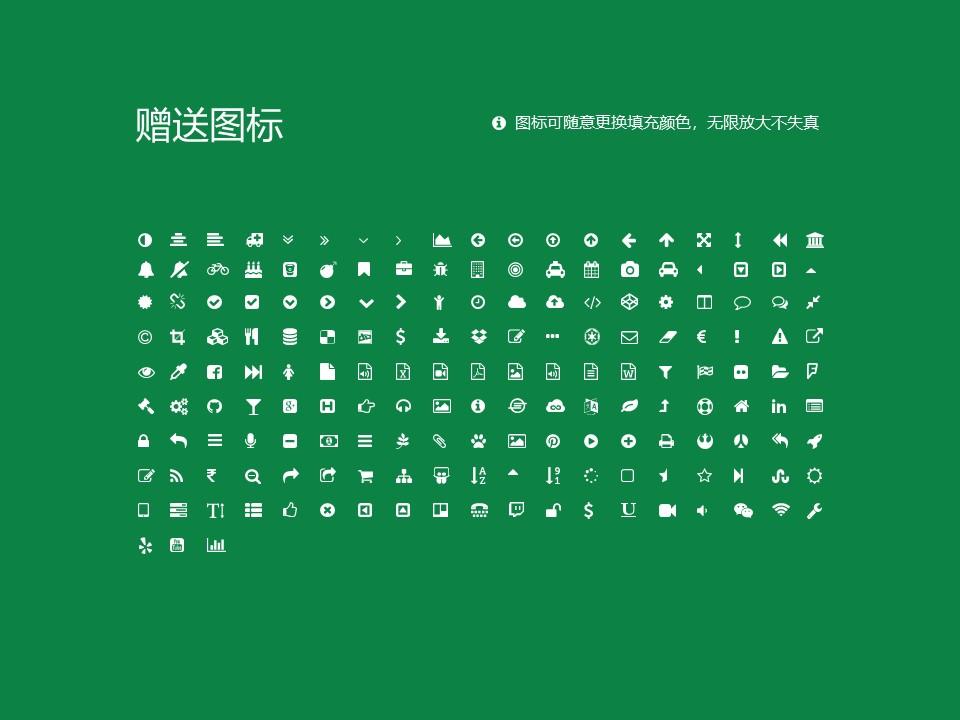 右江民族医学院PPT模板下载_幻灯片预览图35