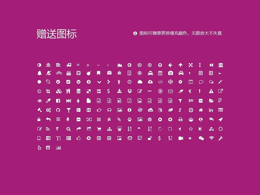 广西师范大学PPT模板下载_幻灯片预览图35