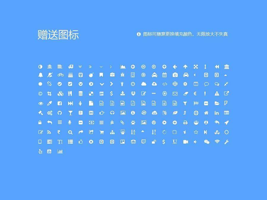 桂林理工大学PPT模板下载_幻灯片预览图35