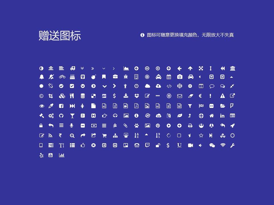益阳职业技术学院PPT模板下载_幻灯片预览图35