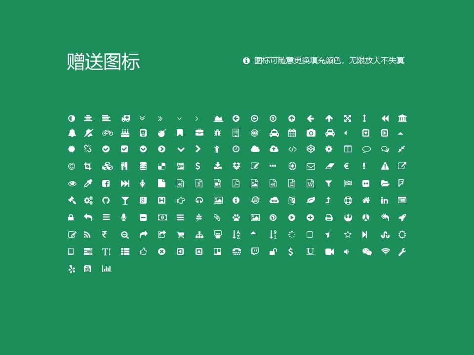 湖南食品药品职业学院PPT模板下载_幻灯片预览图35