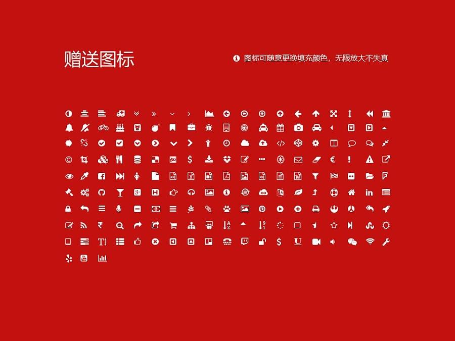 湖南工商职业学院PPT模板下载_幻灯片预览图35