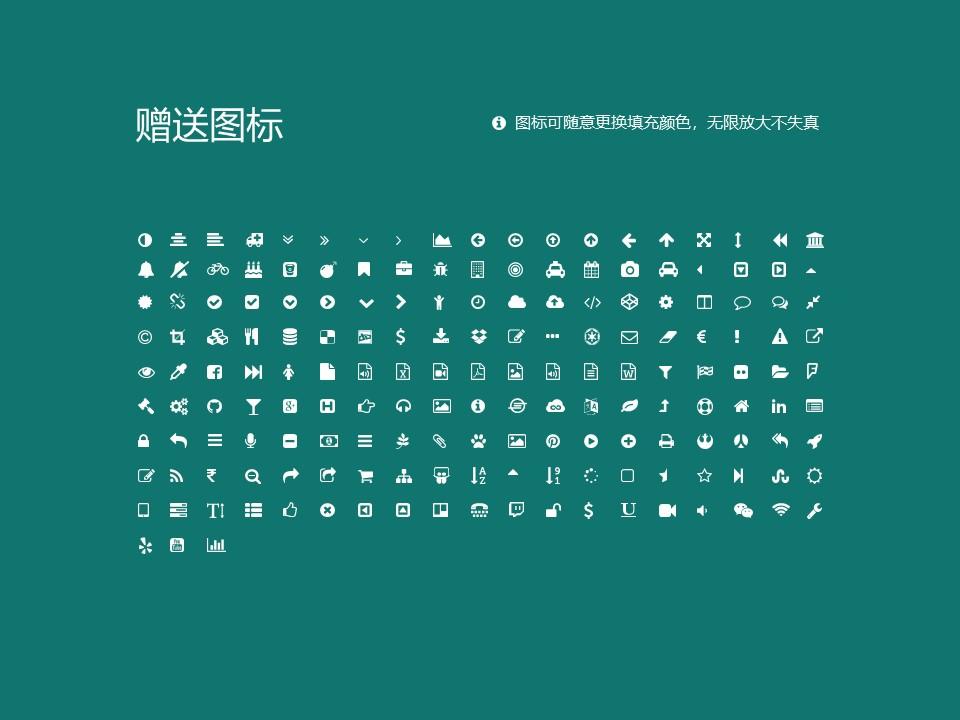 河南应用技术职业学院PPT模板下载_幻灯片预览图35