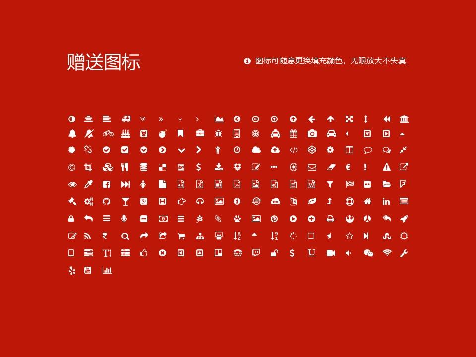 河南艺术职业学院PPT模板下载_幻灯片预览图35
